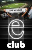 19 PAOK E-CLUB
